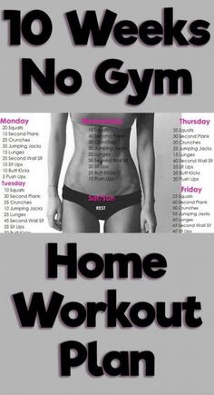 If you've decided to lose weight, this workout plan can be of great help. Along with working out, you will also need to eat a healthy diet and drink sufficient amounts of water so that the workout can yield positive results. You should workout from 45 to Fitness Workouts, Fitness Motivation, Cardio Workouts, Exercise Motivation, Fitness Goals, Exercise Cardio, Physical Exercise, Sport Motivation, Motivation To Work Out