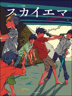 . Manga Illustration, Digital Illustration, Pretty Art, Cute Art, Manga Covers, Comic Covers, Manga Art, Anime Art, Deviantart