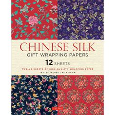 """""""The paper comes as a book with the sheets folded and perforated for ease to remove them. Each book comes with twelve 18-inch by 24-inch sheets...These are quality papers and I love how they give you a bit of the history of the special fabrics from Asia."""" —Crafty Moms Share blog"""