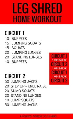 At Home Leg Workout - Get your legs shredded with this insane circuit. Easy to customize to fit your fitness needs. Get video demonstrations on the blog! #weightloss
