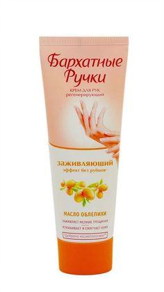 """3 pcs Hand Cream """"Regenerating"""" Velvet hands  basics sea buckthorn oil #Velvethands"""