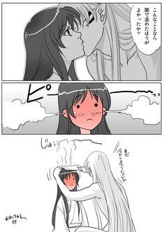 Sesshomaru e Rin Rin And Sesshomaru, Inuyasha Funny, Inuyasha Fan Art, Inuyasha And Sesshomaru, Kagome And Inuyasha, Manga Anime, Anime Guys, Inu Yasha, Anime Couples