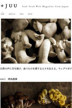 juufood Stuffed Mushrooms, Japan, Vegetables, Food, Stuff Mushrooms, Essen, Vegetable Recipes, Meals, Japanese