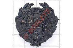 Indian Army. Eastern Bengal Volunteer Rifles pagri badge. British made die-stamped blackened laur