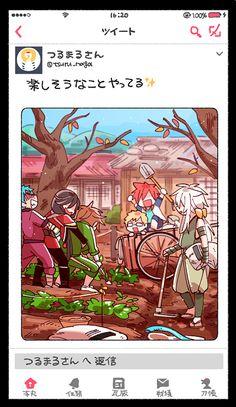 埋め込み画像 Touken Ranbu, Nikkari Aoe, Japanese History, Mystic Messenger, Vocaloid, Sword, Animation, Manga, Anime