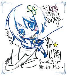 File:Madoka Pia - Eri Kitamura.jpg