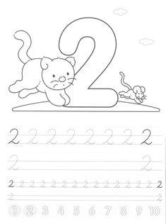 Writing numbers worksheets for preschool and kindergarten - Kids Art & Craft Preschool Number Worksheets, Learning Numbers, Writing Numbers, Numbers Preschool, Numbers For Kids, Pre K Activities, Math Work, Kids Writing, Infant Activities