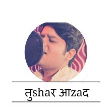 Tushar Azad's profile on Promoticus #singer #singers #singing #composer #musiccomposer #producer #musicproducer #mixting #mastering #mixingmastering #vocalist #vocal #vocalsolist #talent #talented
