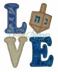 Love Dreidel Applique - 4 Sizes! | Tags | Machine Embroidery Designs | SWAKembroidery.com Creative Appliques