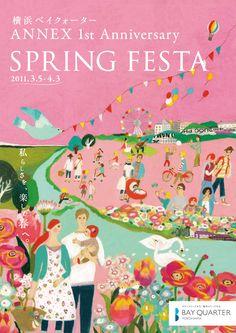 adver01/横浜BAY QUARTER 2011春ポスタービジュアルイラスト