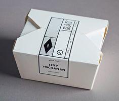 Yochanan Deli designed by Koniak