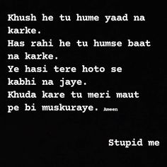 Shyari Quotes, Life Quotes Pictures, Mood Quotes, Qoutes, Motivational Quotes, Funny Quotes, Inspirational Quotes, Real Relationship Quotes, Real Relationships