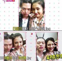 Joy and Sungjae Sungjae And Joy, Sungjae Btob, We Got Married Couples, We Get Married, Red Velvet Joy, Golden Child, Friend Goals, Korean Celebrities, Best Couple
