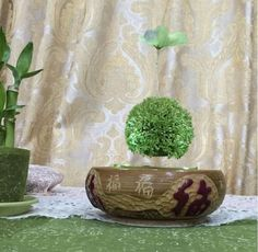 China traditional porcelain,air green grass.