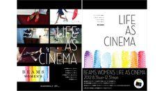 BEAMS WOMEN'S 秋冬キャンペーン「LIFE AS CINEMA」