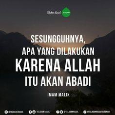 Quran Quotes, Qoutes, Life Quotes, Muslim Quotes, Islamic Quotes, Imam Malik, Islam Muslim, Real Couples, Doa