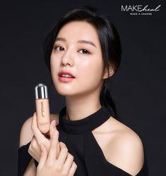 Best Photo Poses, Kim Ji Won, Beauty Shots, Korean Makeup, Pretty And Cute, Olay, Beautiful Asian Girls, Model Photos, Makeup Looks