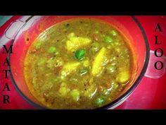 Aloo Mattar (Potatoes and Peas) Recipe , Indian Vegetarian Cuisine