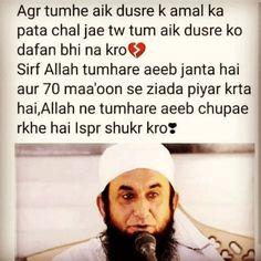 Muslim Couple Quotes, Muslim Love Quotes, Religious Quotes, Quran Quotes Love, Beautiful Islamic Quotes, Ali Quotes, Alhumdulillah Quotes, Muharram Quotes, Very Inspirational Quotes