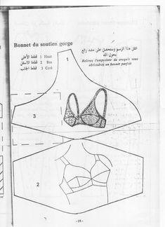 تحميل كتاب قواعد الخياطة والتفصيل مجانا pdf لتعلم تصميم