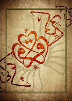 Arab Calligraphy - Arabic type