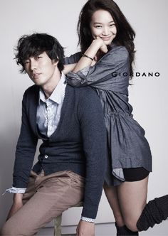 giordano - 소지섭 & 신민아 (so ji sub & shin min ah)