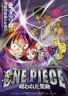 Onepiecethecursedholysword Onepiece Anime Movies One Piece