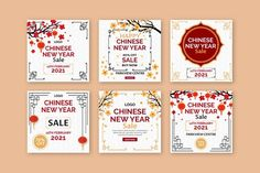 Chinese new year social media post   Premium Vector #Freepik #vector #sale #new-year #party #instagram Banner Template, Flyer Template, Chines New Year, Happy Logo, Chinese Logo, Chinese New Year Poster, New Year Banner, Instagram Story, Instagram Posts