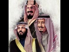 For The Saudi Military King Salman Saudi Arabia, Saudi Arabia Prince, Ksa Saudi Arabia, National Day Saudi, Happy National Day, Wallpaper Tumblr Lockscreen, Iphone Wallpaper Quotes Love, Girl Wallpaper, White Wallpaper