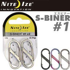 NITEIZE S-BINER #1 ナイトアイズ エスビナー ステンレススチール製 S字型カラビナ 40mmサイズ 2個セット