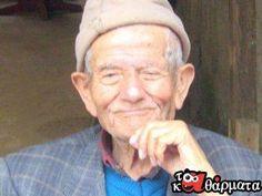 ΑΝΕΚΔΟΤΟ: Ο παππούς έλεγε πολλά γλυκόλογα!!!! Citizen, Couple Photos, Couples, Fun, Couple Shots, Couple, Couple Pics, Lol, Funny