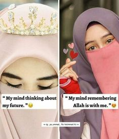Quran Quotes Inspirational, Islamic Quotes, Allah, Mom And Dad Quotes, Hijab Quotes, Most Handsome Actors, Islamic Art Pattern, Islam Quran, English Quotes
