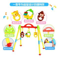 Safety 0-1 years old baby fitness fitness rack 6-18 months baby rattles teethers gymnastics rack toys