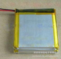 $27.50 (Buy here: https://alitems.com/g/1e8d114494ebda23ff8b16525dc3e8/?i=5&ulp=https%3A%2F%2Fwww.aliexpress.com%2Fitem%2FHigh-quality-lithium-ion-battery-lithium-polymer-battery-mobile-power-shelf%2F32214189013.html ) High-quality lithium-ion battery lithium polymer battery mobile power shelf for just $27.50