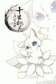 Fuchs - Zeichnungen - A Lápiz De Tareas Creativa ? Cute Kawaii Animals, Cute Animal Drawings Kawaii, Kawaii Art, Cute Drawings, Pet Anime, Anime Animals, Anime Chibi, Cute Fantasy Creatures, Mythical Creatures Art