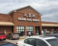 Grand Asia Market You may have seen this place right off of 40 in Raleigh, NC located on Buck Jones Rd in the shopping center where Thai Villa and Tuesday Morning are. It's called Grand Asia Marke...