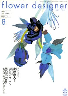 "illustration for ""Flower designer"" by Hiroyuki Izutsu, via Behance"