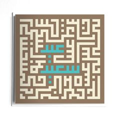 Shop Eid Al Fitr Cards online with Free International Shipping on $100 Orders