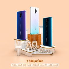 Internet Router, Latest Cell Phones, Graphic Design Posters, Behance, Design Posters