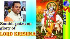 Dr Sambit Patra speech on glory of Lord Krishna