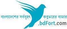 BD Online Pigeon Market