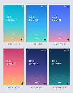 different theme colors Web Design, App Ui Design, Interface Design, Layout Design, Ui Color, Gradient Color, Desing Inspiration, Mobile Ui Design, Grafik Design