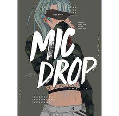 Mic mic bungee bright like bungee ~~
