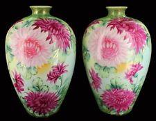 Rare Antique IE&C Co Nippon Era Art Nouveau HP Pair Chrysanthemum Vases