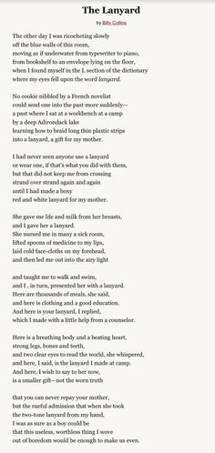The Lanyard by Billy Collins | From Poems that make Grown Men Cry