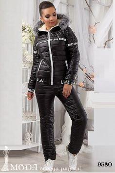 Лыжный костюм 9580 Лыжные костюмы и комбинезоны оптом по низким ценам Leather Pants, Sexy, Jackets, Action, Style, Leather Jogger Pants, Down Jackets, Group Action, Stylus