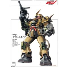 Mobile Suit Gundam MSV [Mobile Suit Variations] - Image Gallery     Newly Added:          CLICK HERE TO VIEW FULL POST...