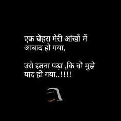 Feeling Happy Quotes, Happy Love Quotes, Love Quotes For Girlfriend, Beautiful Love Quotes, Love Quotes In Hindi, Love Quotes Poetry, Love Life Quotes, Woman Quotes, Love Pain Quotes
