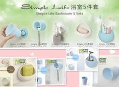 Online Shop NC - High Quality Bathroom Set with Soap Holder, Tooth Brush Holder, Cup, Shaver Holder, Hook/Hanger Sucker bathroom accessories|Aliexpress Mobile