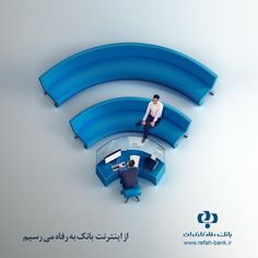 Refah Bank: E-Banking, 2 | Ads of the World™